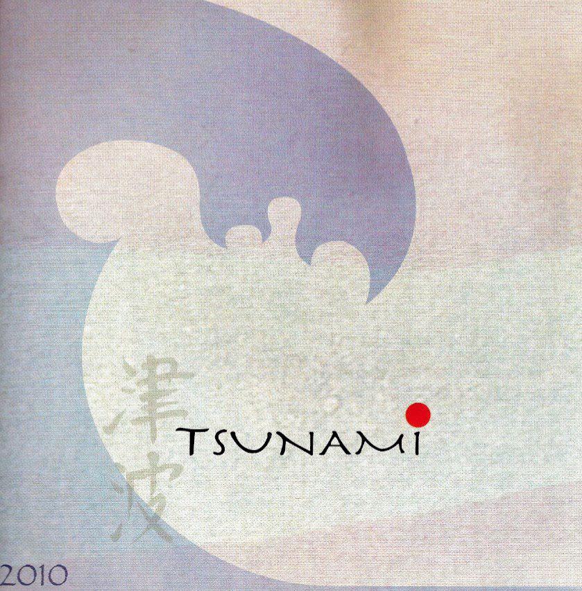 Sushi Tsunami, Delivery Menu, Beirut, Achrafieh, Antelias